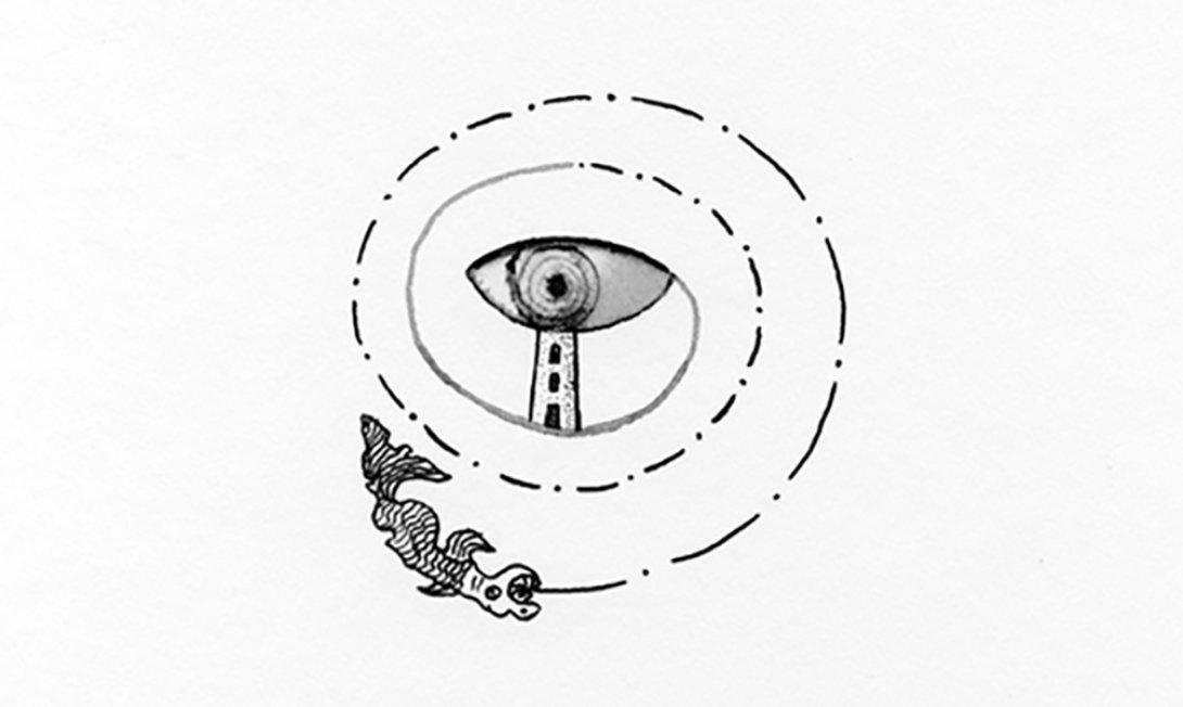 Ilustración de Jorge Luis Porrata, 11.