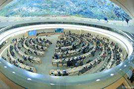 Sesión del Consejo de Derechos Humanos de Naciones Unidas, Ginebra, Suiza..